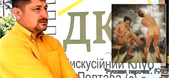 дискуссия, дебаты, ключ Хасая Алиева,